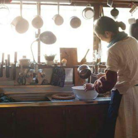 old japanese lifestyle kitchen maikohan